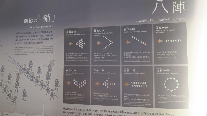 f:id:takemaru2018:20201104161749j:plain
