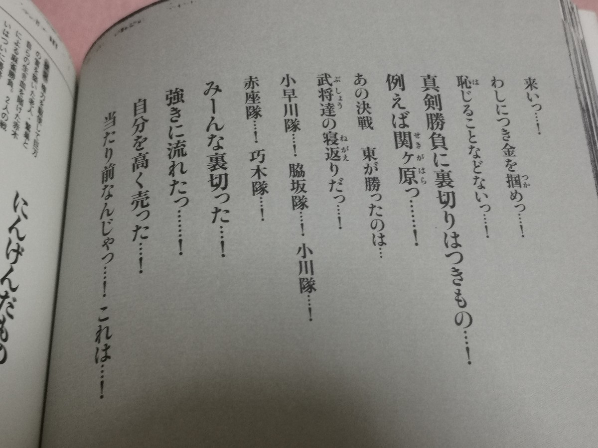 f:id:takemaru2018:20201104171053j:plain