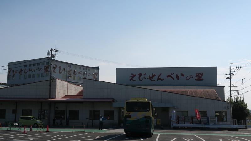 f:id:takemaru2018:20201108183142j:plain