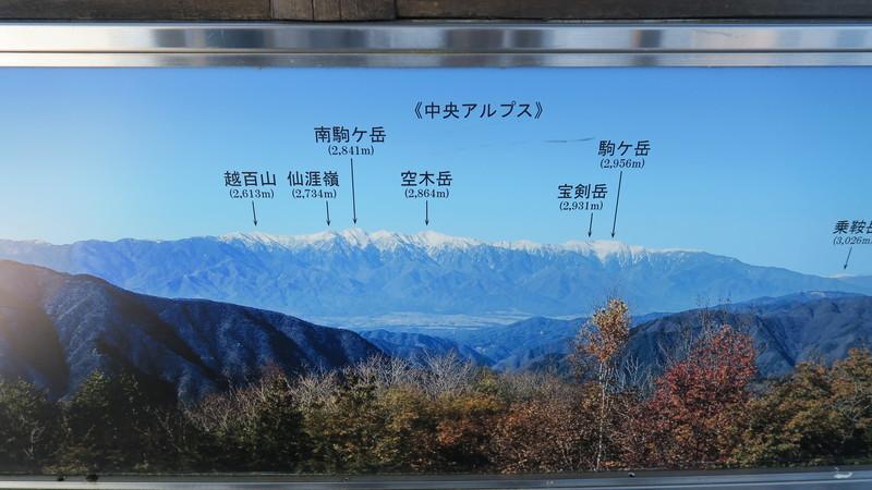 f:id:takemaru2018:20201115114633j:plain