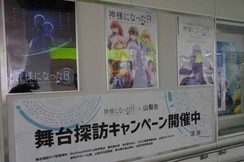f:id:takemaru2018:20201125230310j:plain