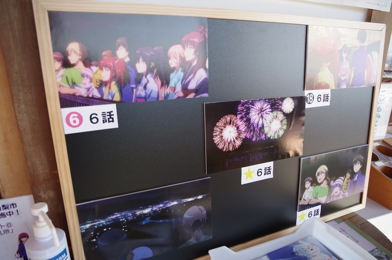f:id:takemaru2018:20201125230332j:plain