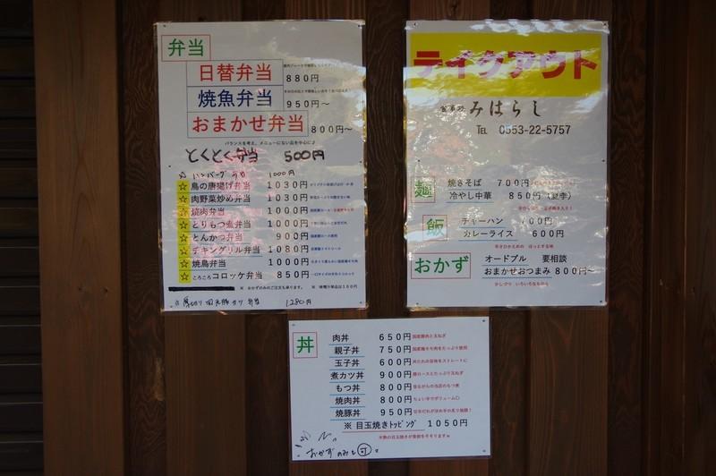 f:id:takemaru2018:20201125230358j:plain