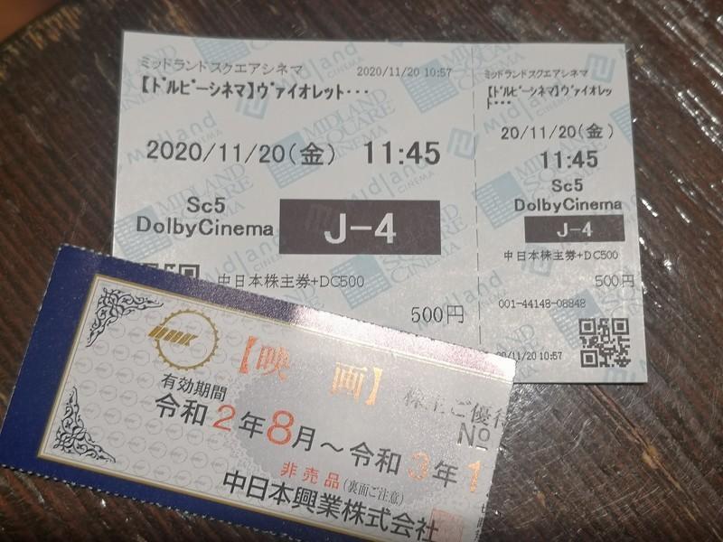 f:id:takemaru2018:20201201213611j:plain