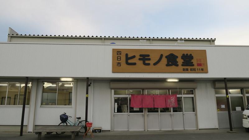 f:id:takemaru2018:20201210105825j:plain