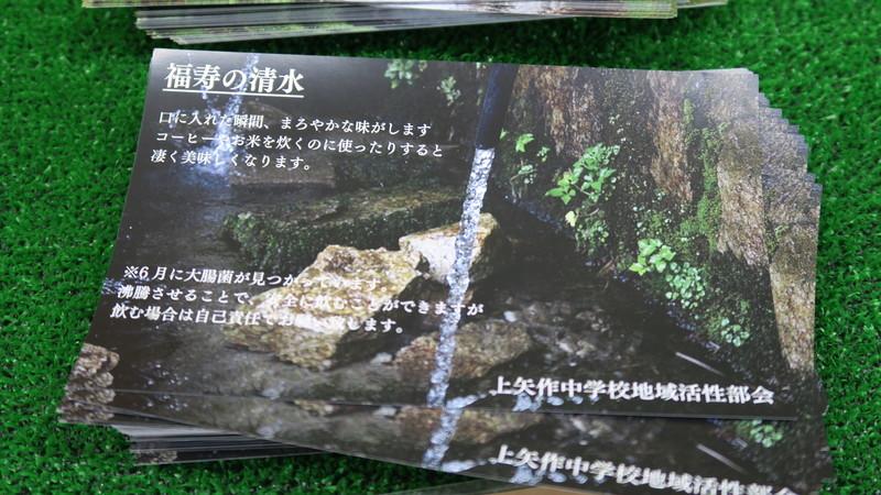 f:id:takemaru2018:20210116164250j:plain