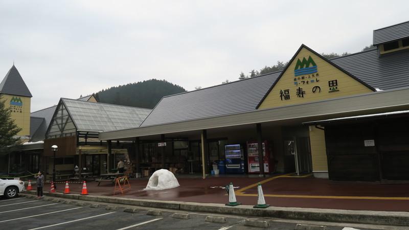f:id:takemaru2018:20210116164305j:plain