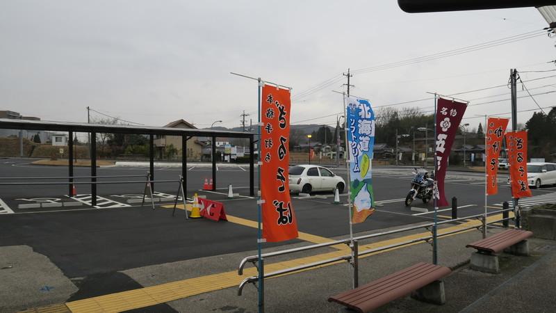 f:id:takemaru2018:20210116164319j:plain
