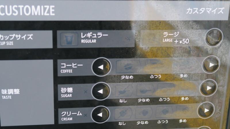 f:id:takemaru2018:20210116164359j:plain