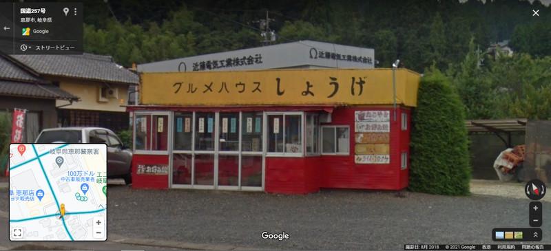 f:id:takemaru2018:20210116165253j:plain