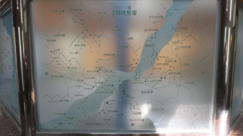 f:id:takemaru2018:20210225232141j:plain