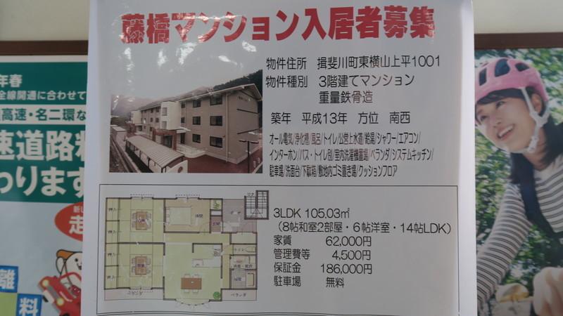 f:id:takemaru2018:20210225232214j:plain