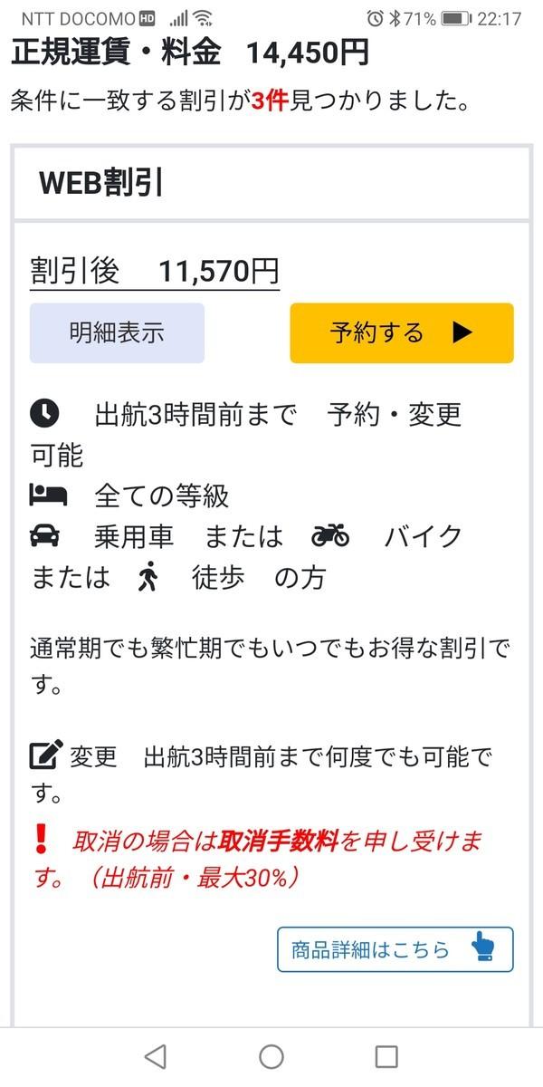 f:id:takemaru2018:20210322164048j:plain