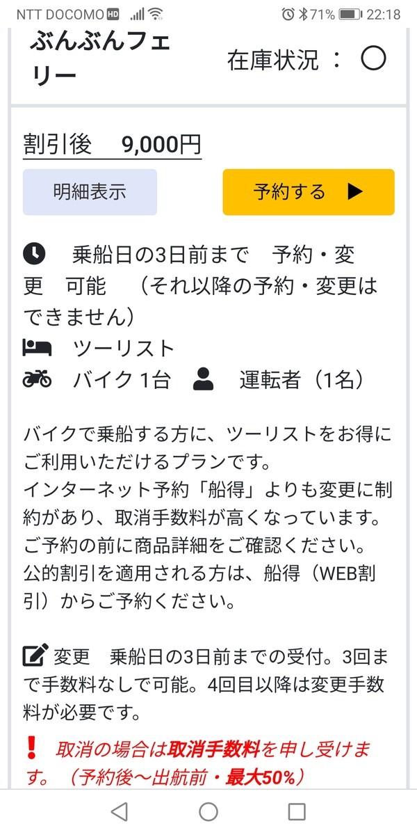 f:id:takemaru2018:20210322164053j:plain