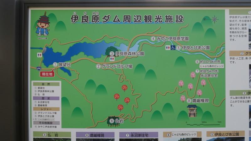 f:id:takemaru2018:20210417085855j:plain