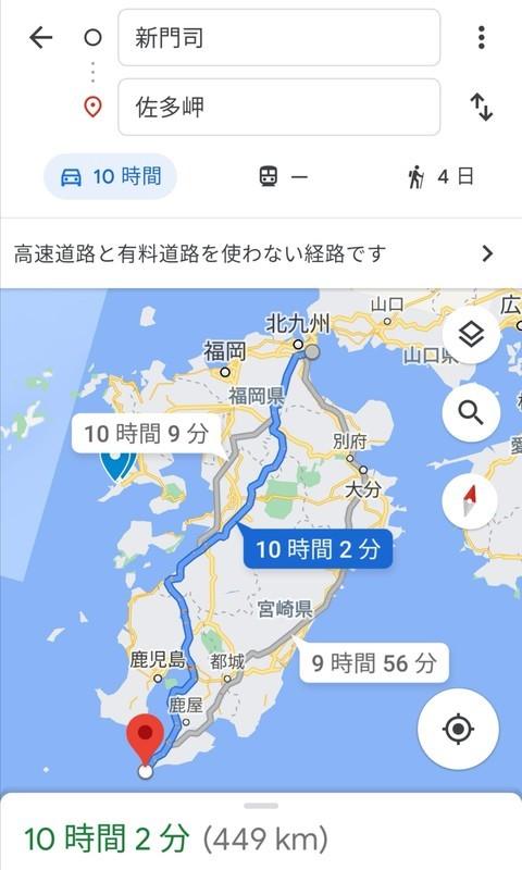 f:id:takemaru2018:20210417100223j:plain