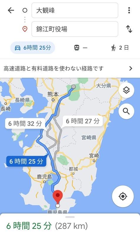 f:id:takemaru2018:20210417100233j:plain