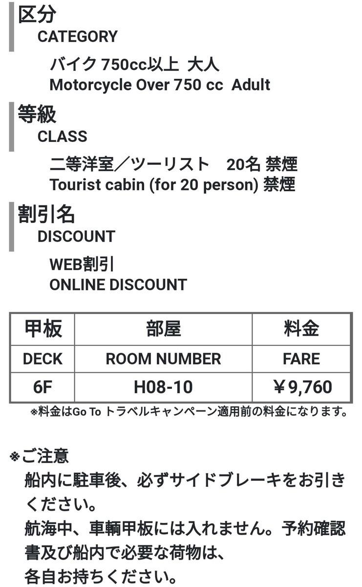 f:id:takemaru2018:20210417101844j:plain