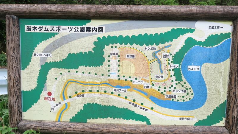 f:id:takemaru2018:20210418101304j:plain
