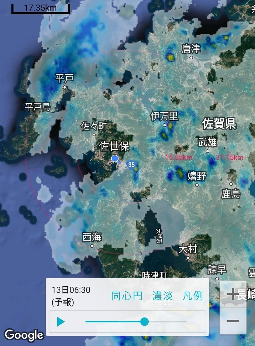 f:id:takemaru2018:20210418101703j:plain