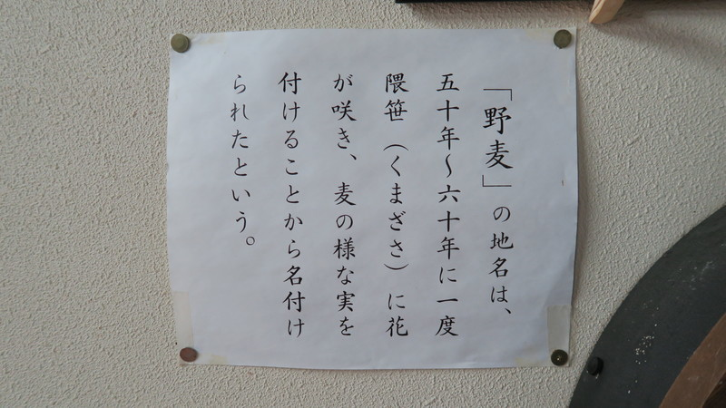 f:id:takemaru2018:20210524104227j:plain