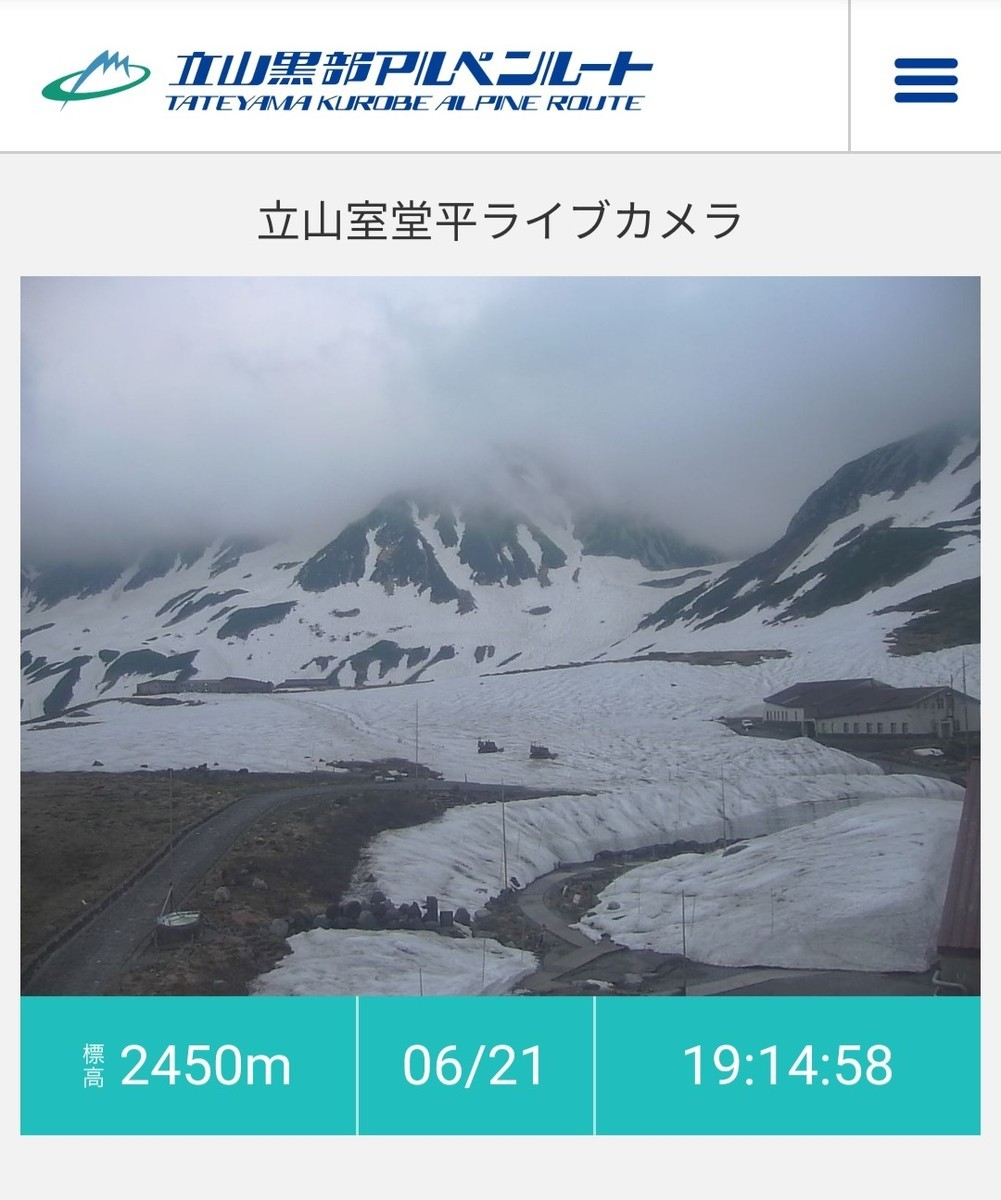 f:id:takemaru2018:20210524124926j:plain