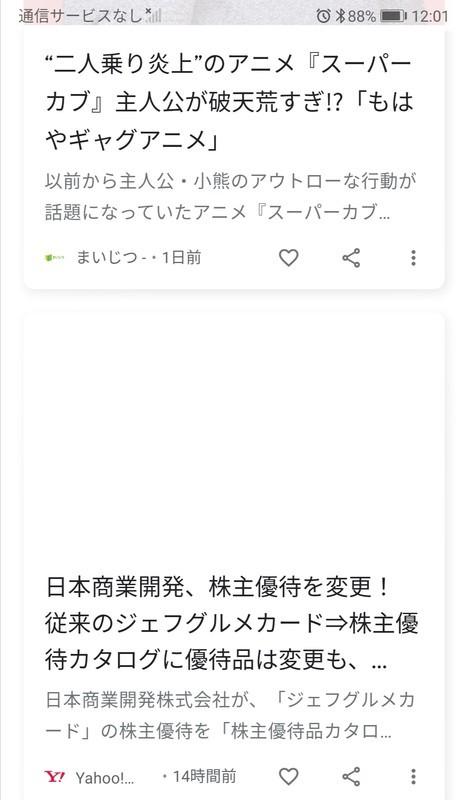 f:id:takemaru2018:20210621102509j:plain
