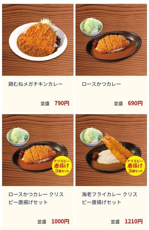 f:id:takemaru2018:20210628161542j:plain