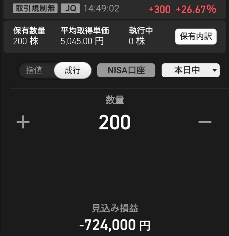 f:id:takemaru2018:20210710142128j:plain