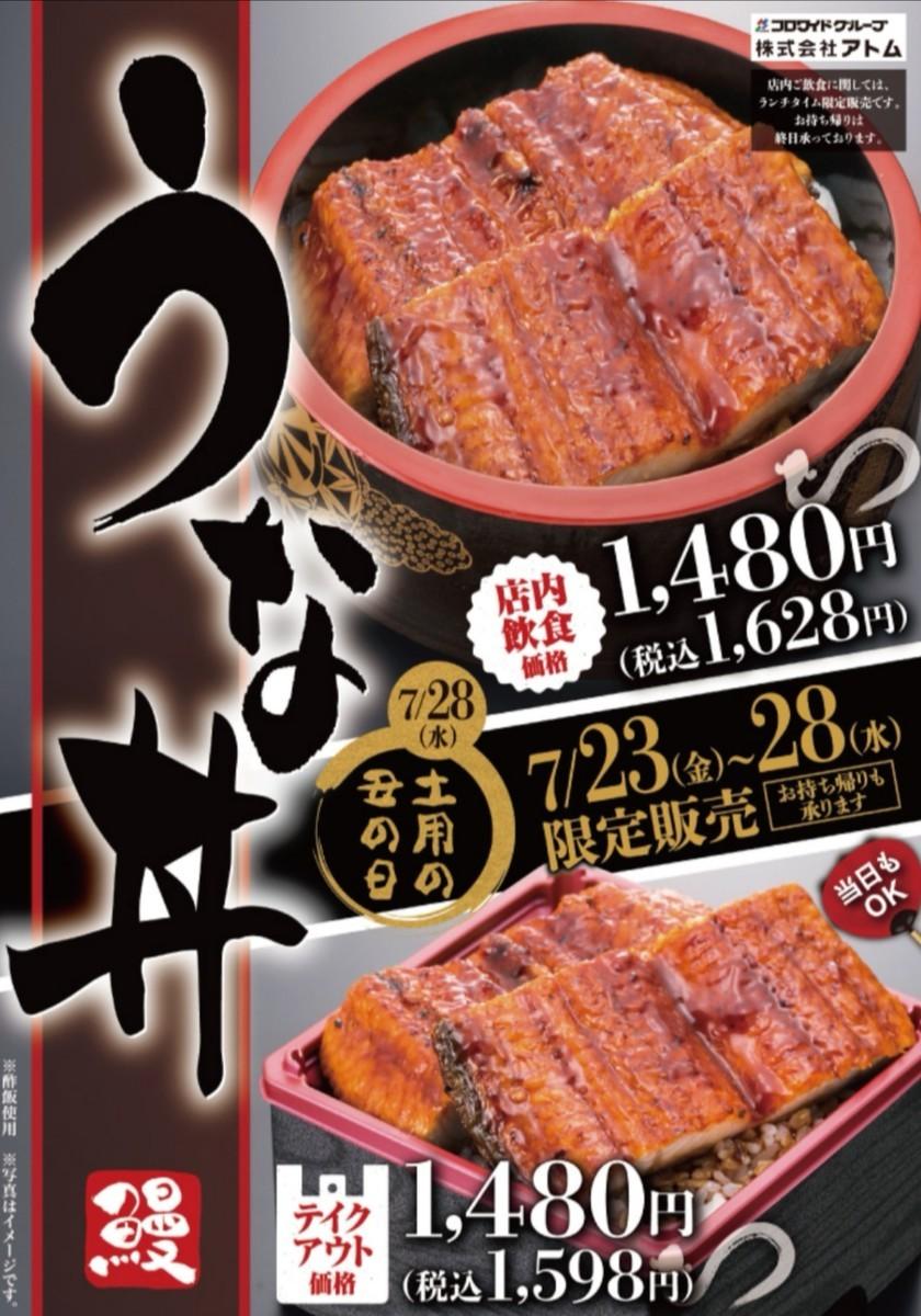 f:id:takemaru2018:20210710154506j:plain