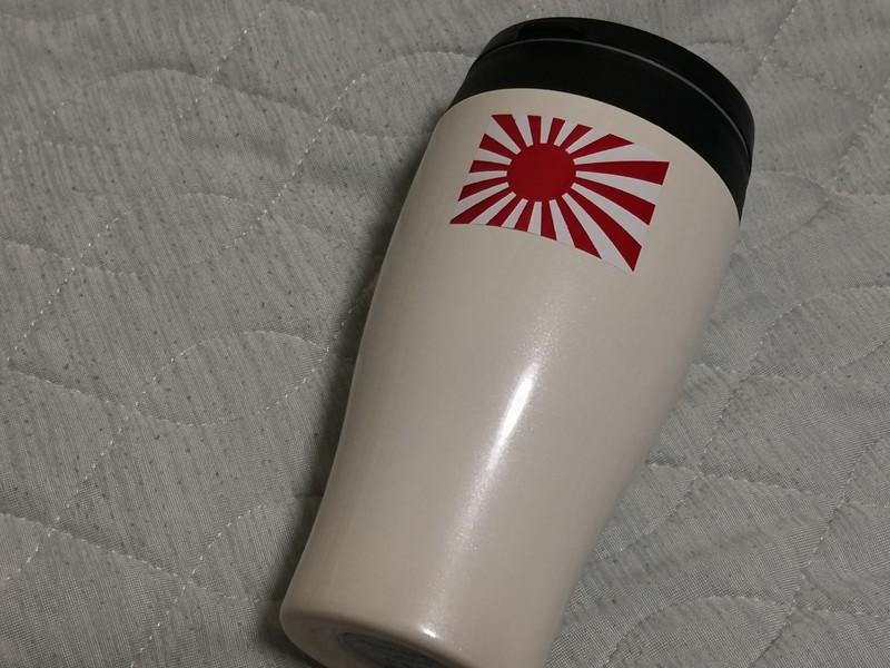 f:id:takemaru2018:20210801133457j:plain