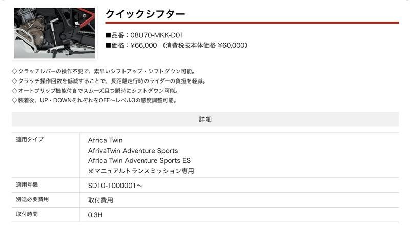 f:id:takemaru2018:20210905151237j:plain