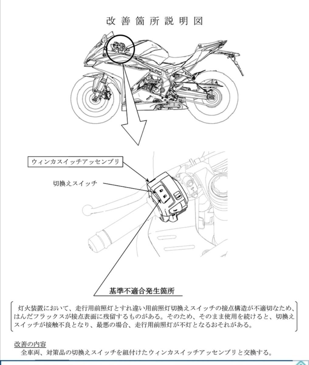 f:id:takemaru2018:20211012193048j:plain
