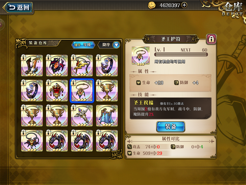 f:id:takemaru2019:20200104144051p:plain
