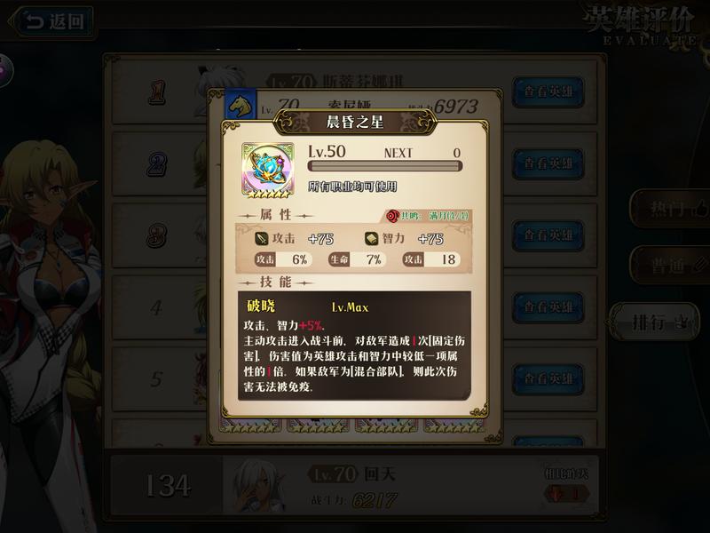 f:id:takemaru2019:20200104144112p:plain