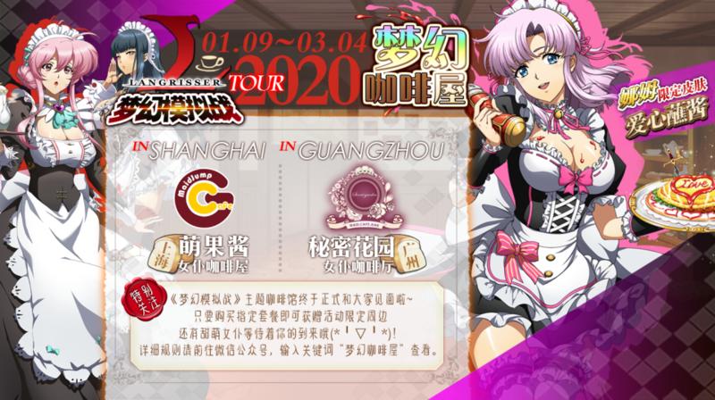 f:id:takemaru2019:20200104144127j:plain