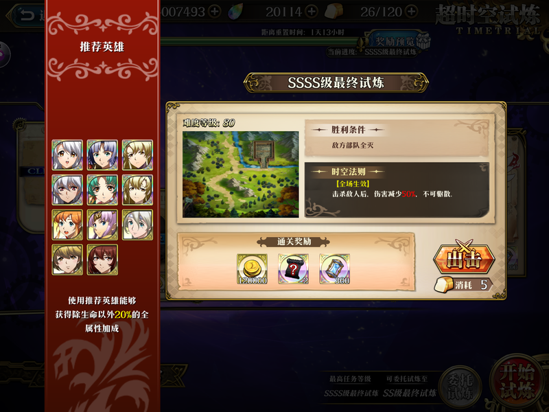 f:id:takemaru2019:20200104144209p:plain