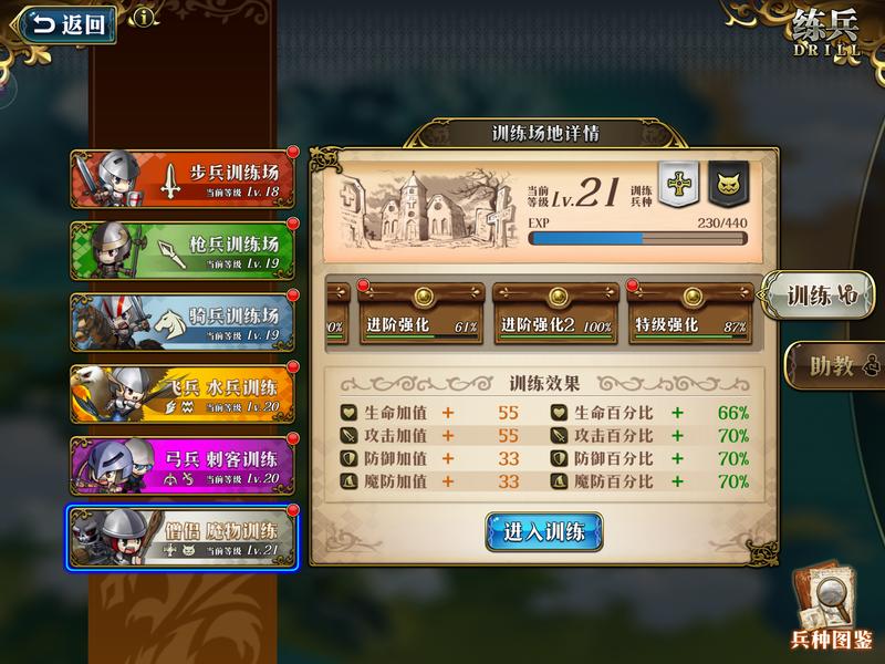 f:id:takemaru2019:20200525151608p:plain