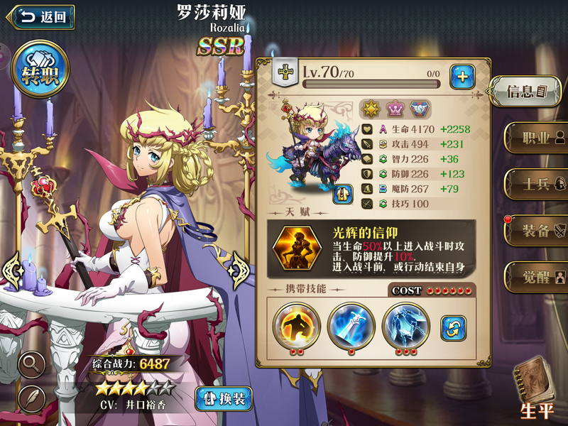 f:id:takemaru2019:20200525151639p:plain