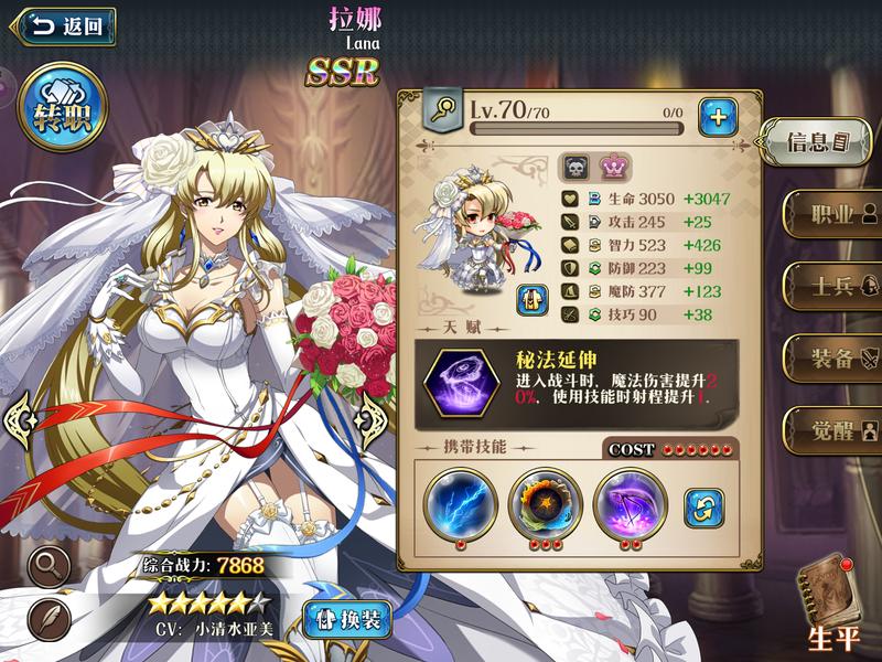 f:id:takemaru2019:20200525151716p:plain
