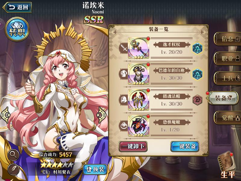 f:id:takemaru2019:20200525151810p:plain