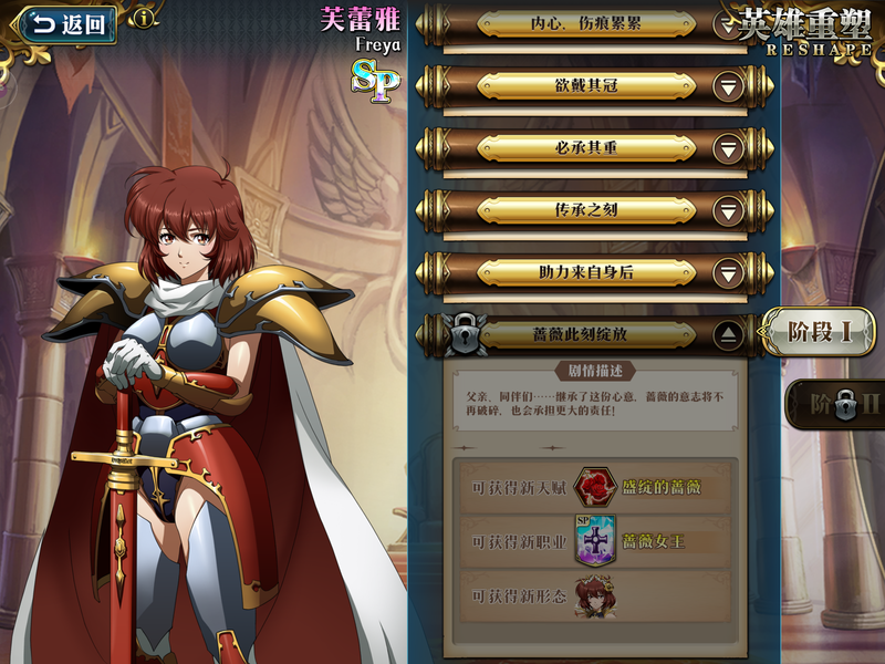 f:id:takemaru2019:20200823104951p:plain