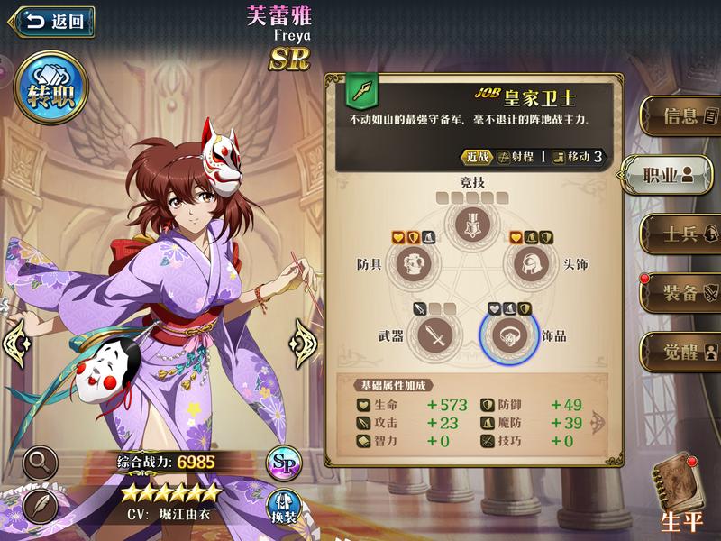 f:id:takemaru2019:20200823105018p:plain