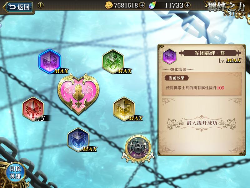 f:id:takemaru2019:20200823105117p:plain