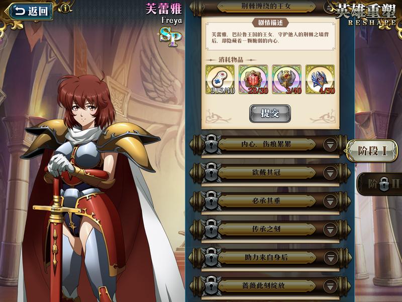 f:id:takemaru2019:20200823105128p:plain
