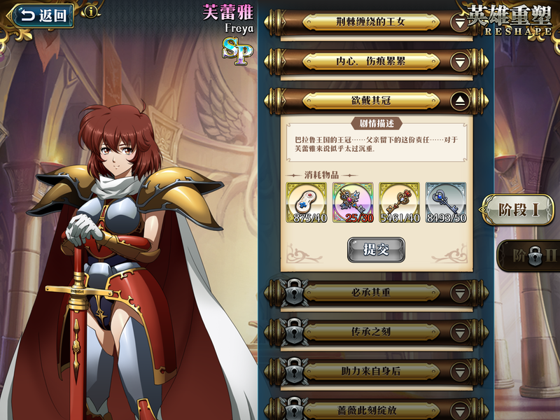 f:id:takemaru2019:20200823105138p:plain