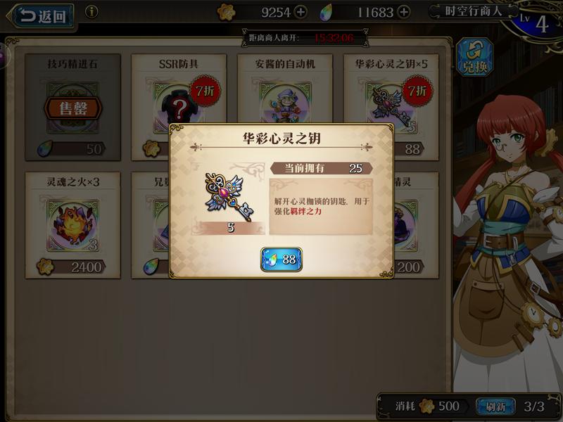 f:id:takemaru2019:20200823105148p:plain