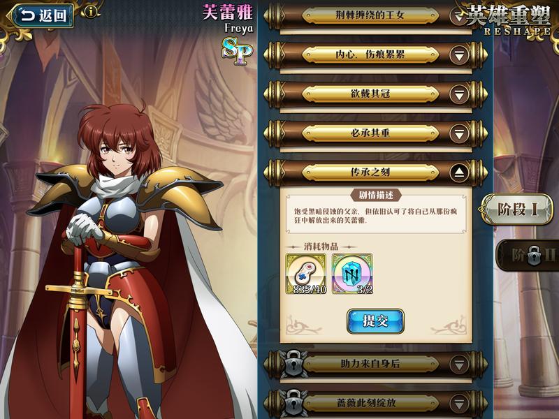 f:id:takemaru2019:20200823105157p:plain