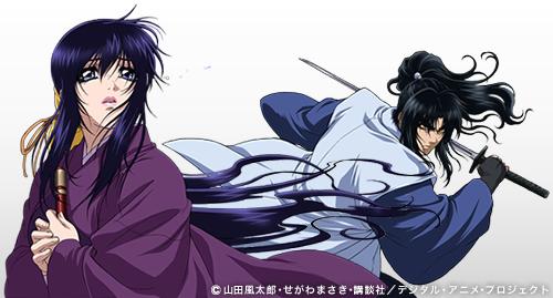 f:id:takemaru2019:20200823112632p:plain