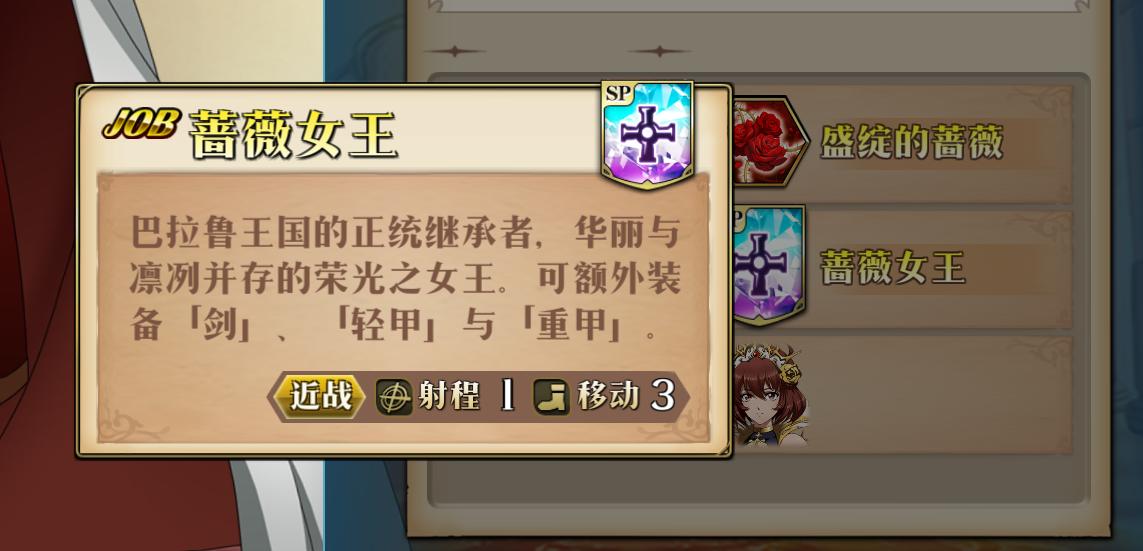f:id:takemaru2019:20200823115717p:plain